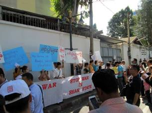 BKK3-ဘန်ကောက် မြန်မာသံရုံးရှေ့တွင်တောင်းဆိုဆန္ဒပြစဉ်((TACDB)