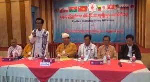 UNA နှင့် မိတ်ဖက်အဖွဲ့များအစည်းဝေး(Internet)