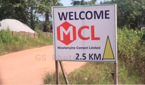 MCL ဘိလပ်မြေစက်ရုံသွားလမ်း (GS)