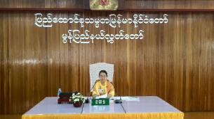 မွန်ပြည်နယ်လွှတ်တော်ဥက္ကဌဒေါ်တင်အိ(သံလွင်တိုးမ်)