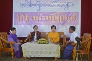 အမျိုးသမီးနှင့်နိုင်ငံရေး ဆွေးနွေးပွဲစကားဝိုင်း (MNA)