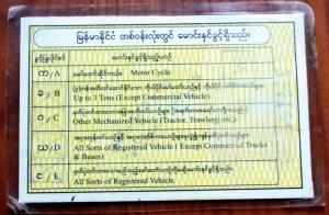 ယာဉ်မောင်းလိုင်စင်-သတ်မှတ်ချက်(Copy)