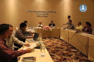 EAO PPST အစည်းအဝေး(NMG)