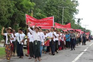 ကန့်ကွက်ဆန္ဒဖော်ထုတ်ပွဲ (MNA)