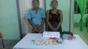 ရွှေထည်ပစ္စည်းခိုးဟု ယူဆခံထားရသူအား ဖမ်းဆီးခဲ့စဉ်(လူရွှင်တော်)