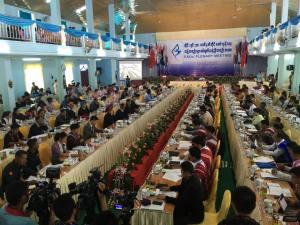မိုင်ဂျာယန် EAO's မျက်နှာစုံညီအစည်းအဝေး(MNA)