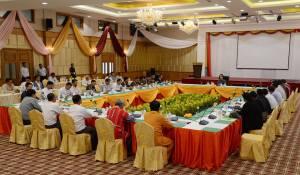 UPDJC အစည်းအဝေး(နိုင်ငံတော်၏အတိုင်ပင်ခံပုဂ္ဂိုလ်ရုံး)