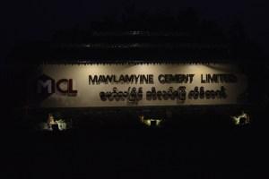 MCL မော်လမြိုင်ဘိလပ်မြေစက်ရုံ(MNA)