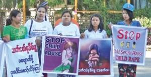 စစ်တွေအရပ်ဘက်အဖွဲ့အစည်းများကသက်ငယ်မုဒိန်းသေဒဏ်ပေးရေးဆန္ဒထုတ်ဖော် တောင်းဆိုစဉ်(Flower News)