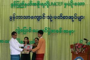 မွန်ပြည်နယ်ဝန်ကြီးချုပ် ဦးမင်းမင်းဦးထံ မွန်ဘာသာကျောင်းသုံးစာအုပ် လွှဲပြောင်းပေးအပ်စဉ်(MNA)