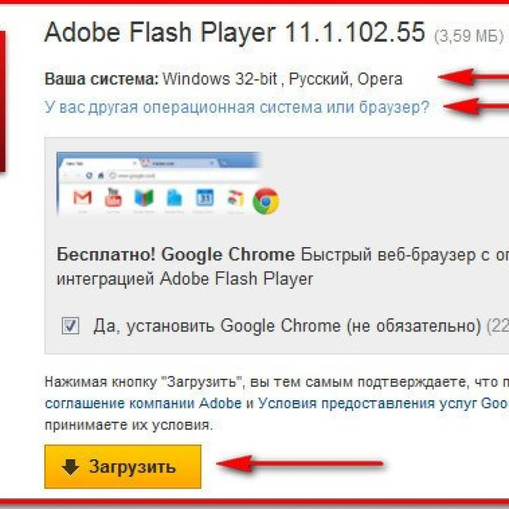 Установить adobe flash player в тор браузер попасть на гидру наказание за даркнет hyrda