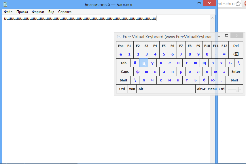 tastatura na ekranu download free
