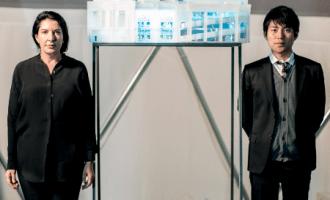 The Fringe: Counterculture, Commerce, and the Marina Abramovic Institute