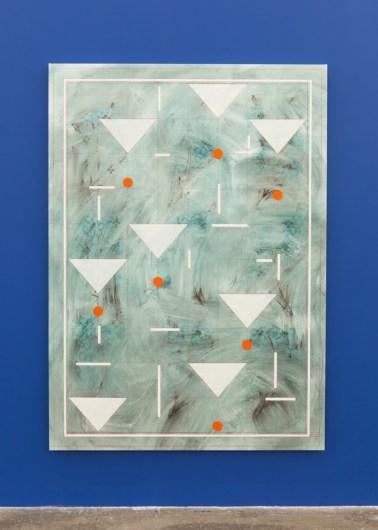 Kamrooz Aram, Ornamental Composition for Social Spaces 9