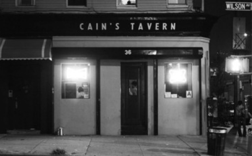 The once hallowed exterior of Cain's
