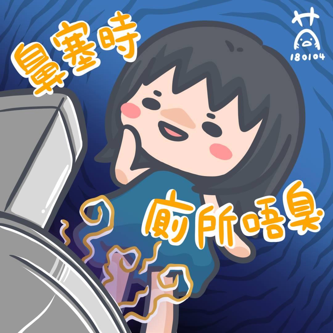 漫畫/插圖 – Page 15 – 蝦賣燒餃