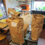 Troublesome New York flours