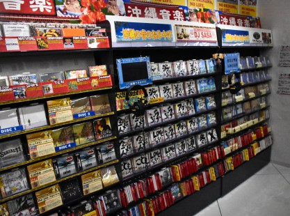 Tower Records in Naha really pushes local music