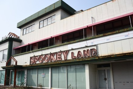 Spookey