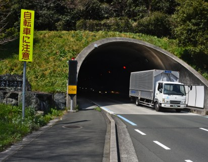 """""""Be careful of bicycles"""" (note nice, wide pavement inside tunnel)"""