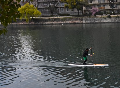 Trainee gondolier in Hiroshima
