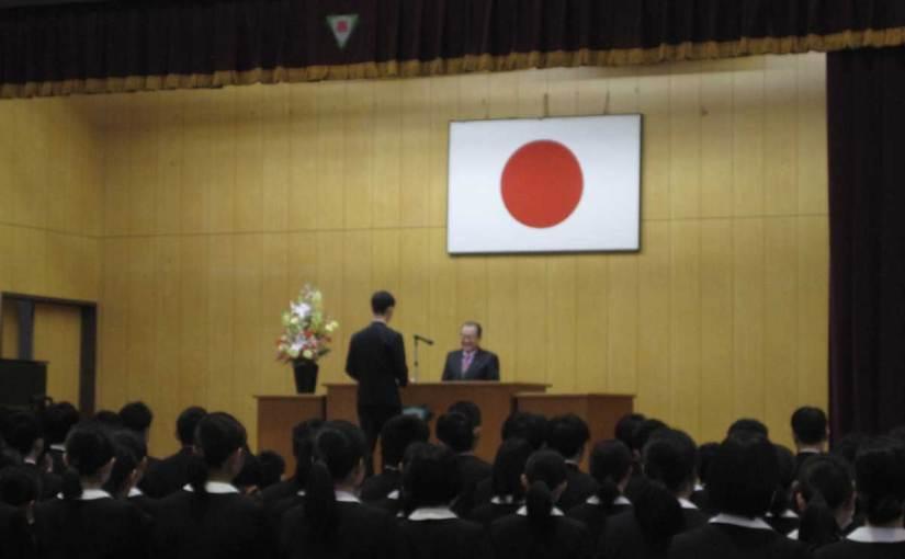 武雄高等学校同窓会の入会式