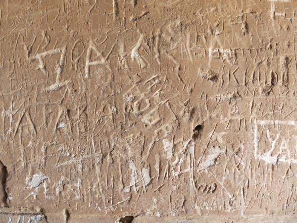 Grafitti im  el-Badi-Palast