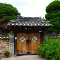 The Most Spiritual Place in Korea