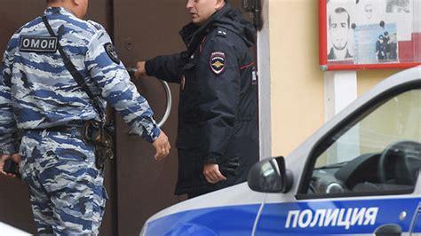 En este momento estás viendo POLICÍA RUSA CONFISCÓ 22 CAJEROS AUTOMÁTICOS DE CRIPTOACTIVOS EN 9 CIUDADES