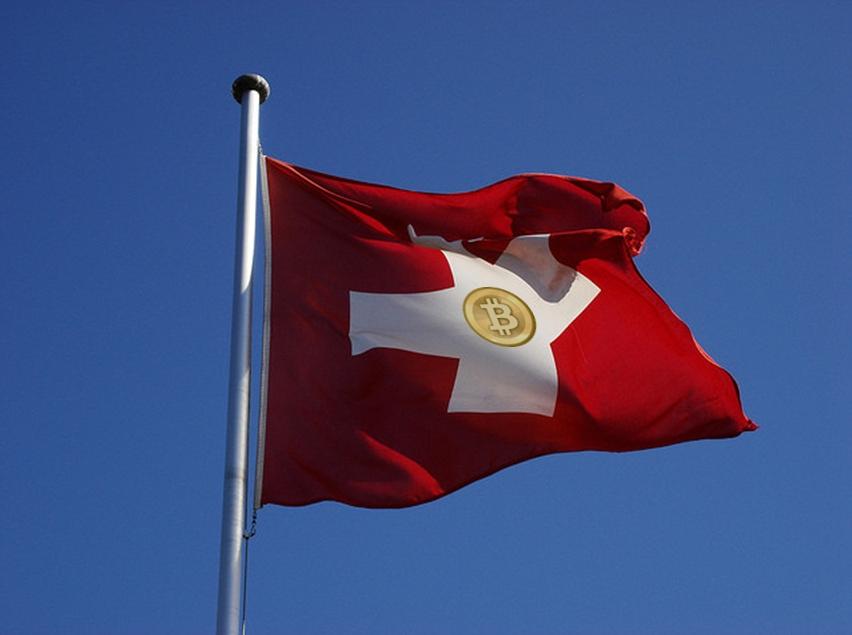 En este momento estás viendo El gobierno suizo se mueve para eliminar las barreras legales para el desarrollo de blockchain