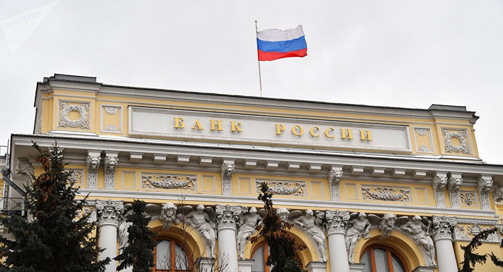En este momento estás viendo El Banco Central de Rusia está considerando lanzar una moneda digital