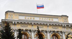 Lee más sobre el artículo El Banco Central de Rusia está considerando lanzar una moneda digital
