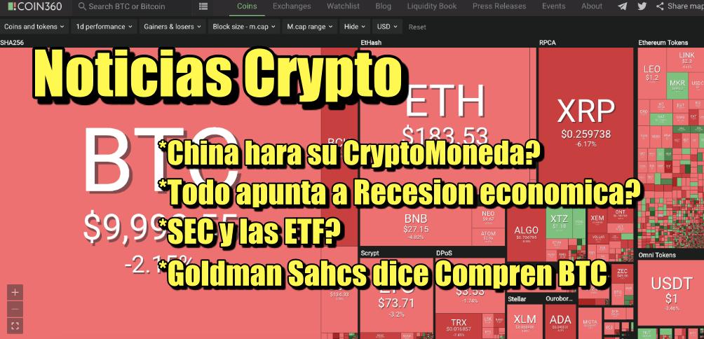 En este momento estás viendo Noticias Crypto y ¿Recesión Economica en la esquina?