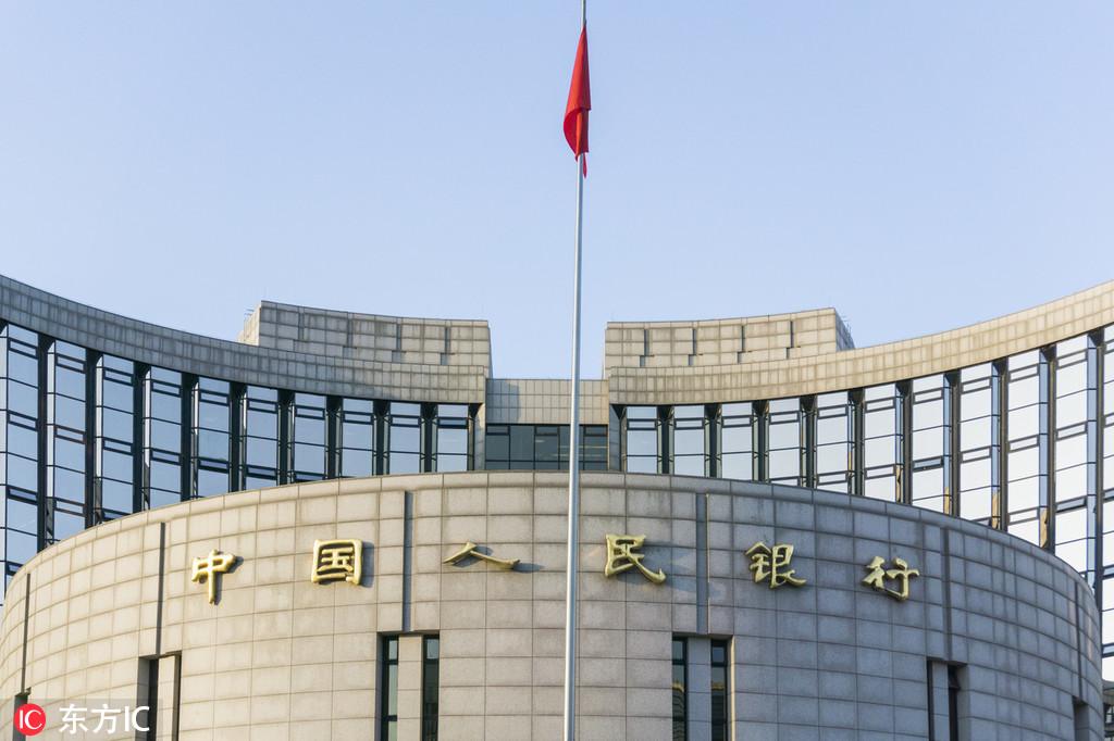 En este momento estás viendo El Banco Central de China está «cerca» de lanzar la moneda digital oficial
