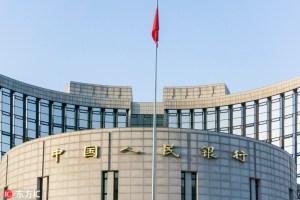 Lee más sobre el artículo El Banco Central de China está «cerca» de lanzar la moneda digital oficial