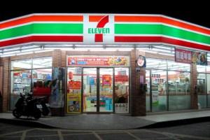 Lee más sobre el artículo Abra agregará puntos de venta de efectivo a cripto en All Philippines 7-Elevens