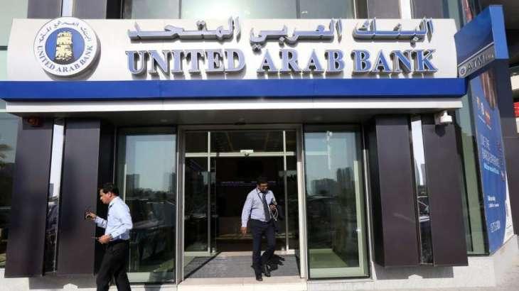 En este momento estás viendo Arab Bank está lanzando servicios de criptomonedas