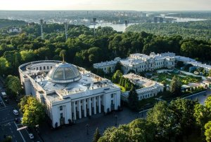 Lee más sobre el artículo Ucrania no regulará la criptominería, dice el Ministerio de Gobierno