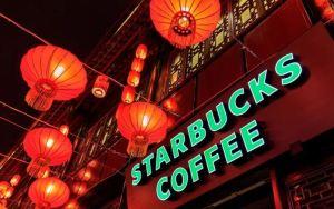 Lee más sobre el artículo Starbucks, McDonald's entre 19 empresas para probar el yuan digital de China: informe