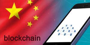 Lee más sobre el artículo La red nacional de cadenas de bloques de China lanza un sitio web internacional