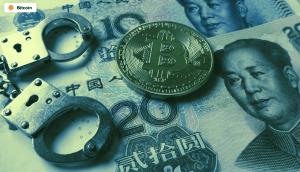 Lee más sobre el artículo La policía china incauta el 1% del suministro total de Bitcoin
