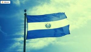 Lee más sobre el artículo El Salvador puede lanzar stablecoin nacional: Según Informes