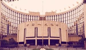 Lee más sobre el artículo El Banco Central de China pide una mayor represión de las criptomonedas