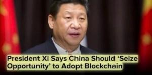 Lee más sobre el artículo La fuerte subida de BTC es gracias a China?