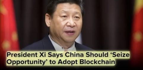 En este momento estás viendo La fuerte subida de BTC es gracias a China?