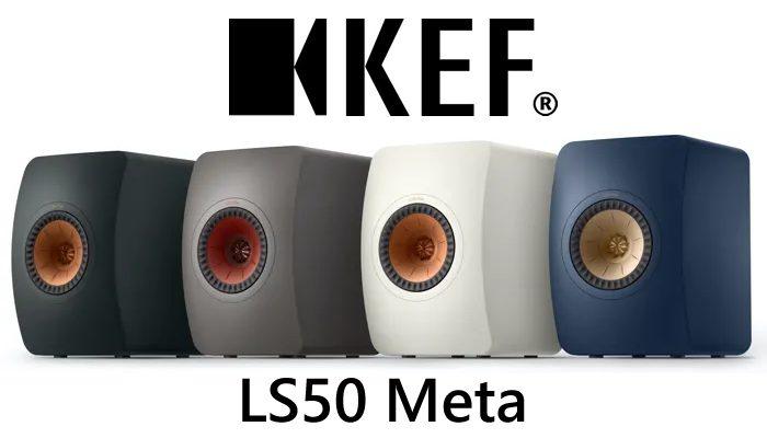 KEF LS50 Meta