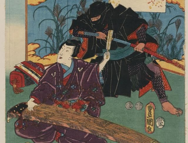 Nouveau Palier : Le ninja !