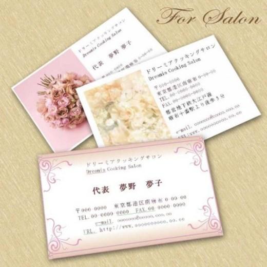 Dreamiaclub-Salon-Business-Card-Free-Template-580x580