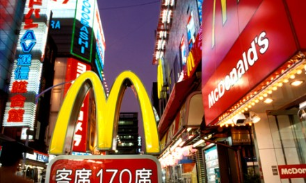 McDonald's Publishes 2009 Corporate Responsibility Report