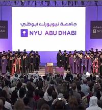 2014 commencement of NYU Abu Dhabi.